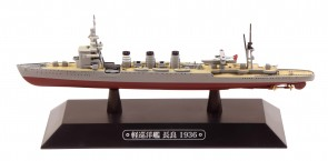 IJN Light Cruiser Nagara – 1936 Light Cruiser at Pearl Harbor EMGC33 Scale 1:1100