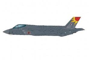 F-35A Lightning II ROCAF (psuedo scheme) Hobby Master HA4424 Scale 1:72