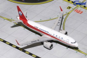Sichuan Airlines Airbus A320neo B-8949 Gemini Jets GJCSC1716 scale 1:400