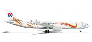 "China Eastern Yunnan Airlines Airbus A330-300 ""Peacock""  1:500"