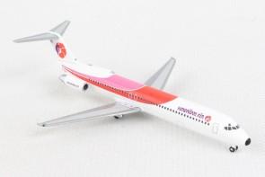 "Hawaiian DC-9-50 ""Awapuhi"" N709HA ""Pualani"" diecast Herpa wings 533591 scale 1:500"