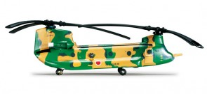 JGSDF 12th Brigade/ 12th Helicopter Unit  Vertol Chinook HC2A No. 27  1:200