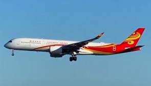 Hong Kong Airlines Airbus A350-900 B-LGE JC Wings LH2CRK151 scale 1:200