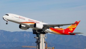 Hong Kong Airlines Airbus A350-900 B-LGE with stand Aviation400 AV4095 scale 1:400