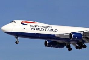Interactive British Airways World Cargo Boeing 747-8F G-GSSE JC Wings EW4748008 scale 1:400
