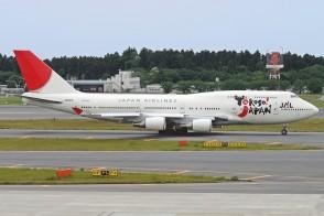 "JAL Boeing 747-400 JA8919 ""Yokoso! Japan"" die-cast 04390 Phoenix scale 1:400"