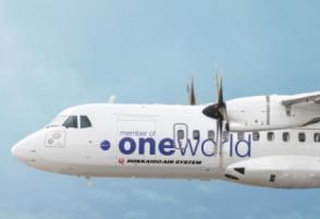 "JAL HAC Hokkaido Air System ATR 42-600 JA13HC ""OneWorld Livery"" JC Wings EW4AT4004 scale 1:400"