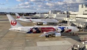 Japan JAL Boeing 767-300 JA622J Dream Express Fantasia 80 die-cast Phoenix 04367 Scale 1400