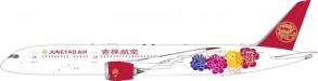 Juneyao Boeing 787-9 Dreamliner B-1115 Phoenix 11497 diecast  scale 1400