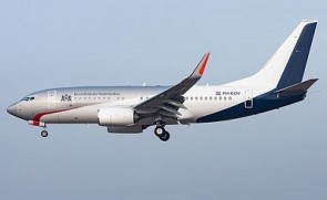 Flaps down Netherlands Government Boeing 737-700(BBJ) PH-GOV JCWings LH2NGOV307A scale 1:200