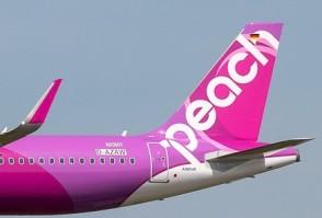 Peach Airbus A321neo JA901P die-cast JCWings EW221N014 scale 1200