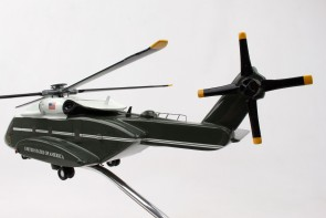 Presidential Helicopter Sikorsky VH-92 Executive Series Model B11048 Scale 1:48