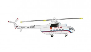 Rossiya Special Flight Unit Mil Mi-8P Herpa 571227 scale 1:200