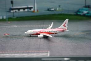 Ruili Airlines China B737-700W Reg B-5811 1-400 Phoenix die cast scale metal model