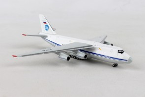 Russian Air Force Antonov AN-124 RA-82010 Herpa 518413-001 scale  1:500