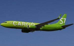 S7 Cargo Boeing 737-800BCF VP-BEN JCWings LH2SBI302 scale 1:200