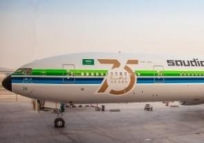 Saudi Arabian Airlines Boeing 777-300ER HZ-AK28 retro 75 years livery JC Wings LH2SVA336 scale 1:200