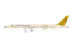 Saudia Boeing 787-9 Dreamliner HZ-ARE Saudi Arabian Airlines die-cast model Inflight IF789SV1221 scale 1:200
