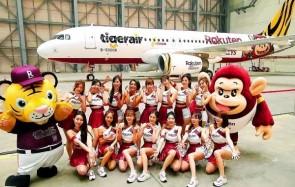 Tigerair Taiwan Airbus A320 B-50006 Rakuten Monkeys with stand JCWing EW2320015 scale 1:200