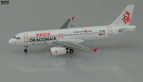 DRAGONAIR A320-200 (25TH Anniversary)     1:400 JCWings